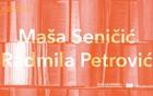 Maša Seničić i Radmila Petrović @BulevarBooks