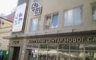 Srpska pravoslavna crkva u Crnoj Gori – mitropolija koja je stvorila Crnu Goru
