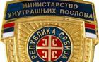 Vlasnik lokala iz NS uhapšen zbog nepostupanja po zdravstvenim propisima za vreme epidemije