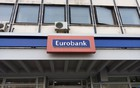 Banke najavile povećanje cena usluga, evo šta može da bude problem