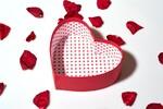 PRED DAN ZALJUBLJENIH: Gde voljenoj osobi kupiti jeftin, a praktičan poklon