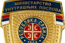 UPOZORENJE MUP-a: Ne otvarajte mejlove navodno poslate iz Batuta, u pitanju je prevara