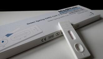 KORONA VIRUS: U poslednja 24 časa u Srbiji bez preminulih, registrovano preko 80 novozaraženih