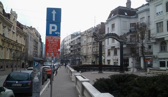 U subotu i nedelju besplatan parking u gradu