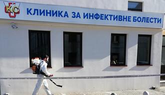Nastavlja se pad broja obolelih od kovida u novosadskim bolnicama