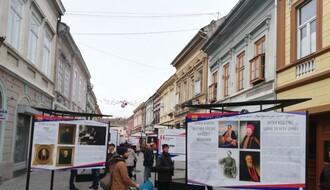 """Otvorena interaktivna izložba """"1918"""" u centru grada (FOTO)"""