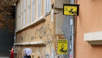 """""""PAZI, AUTO!"""": Znakovi upozorenja za pešake ipak po ličnoj inicijativi"""