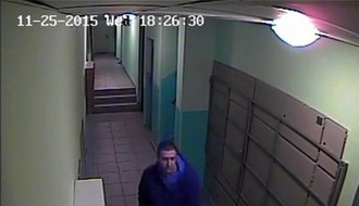 Da li prepoznajete ovog lopova? (FOTO)