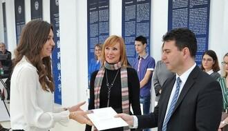 UNS: Uručene nagrade najboljim studentima i studentkinjama (FOTO)