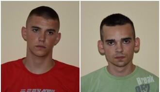 Prepoznajete li ove mladiće: Osumnjičeni da su otimali nakit Novosađankama