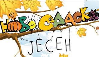 Poslednji dan Novosadske jeseni