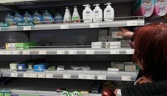 VLADA SRBIJE: Ograničena visina cena životnih namirnica, zaštitne opreme…