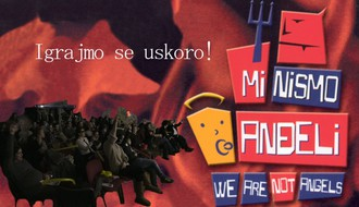 Arena: Interaktivni bioskop, prvi put u Srbiji!