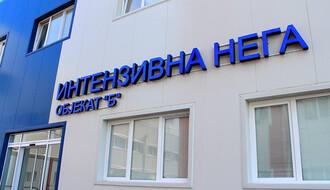 U kovid bolnici na Mišeluku više od 140 pacijenata