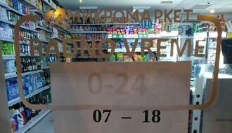 Policijski čas skratio radno vreme marketa u Srbiji