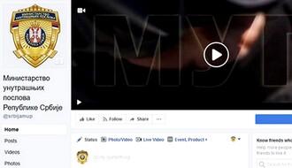 """MUP otvorio zvaničnu stranicu na društvenoj mreži """"Fejsbuk"""""""