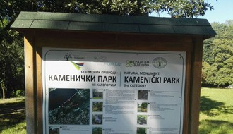 Završena rekonstrukcija Kameničkog parka