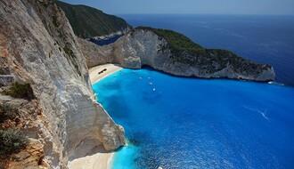Evo šta da radite ukoliko izgubite pasoš u Grčkoj