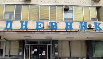"""U planu potpuna rekonstrukcija zgrade """"Dnevnika"""", na mestu štamparije gradiće se soliter"""