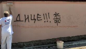 Po prijavi građana uklonjeni grafiti mržnje na Telepu