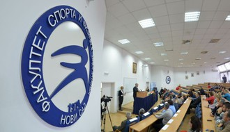 Novosadski Fakultet za sport i fizičko vaspitanje dobitnik Svetosavske nagrade (FOTO)
