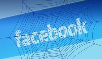 MALI SAVETI: Povećajte bezbednost na svom Fejsbuk profilu