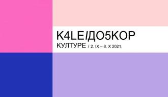 """Bogat program u Nedelji izvođačke umetnosti u okviru """"Kaleidoskopa kulture"""""""