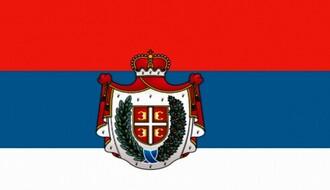 Ovako će izgledati nova zastava Vojvodine