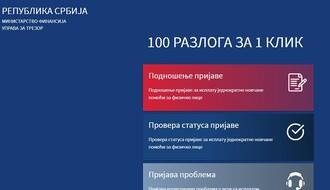 Ako vas je zbunila poruka prilikom provere za dobijanje 100 evra, Mnistarstvo objasnilo o čemu je reč