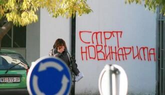 Grafit mržnje na Novom naselju