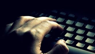 ŠIROM OTVOREN PROZOR U SVET: PMF dobio super brzi internet!