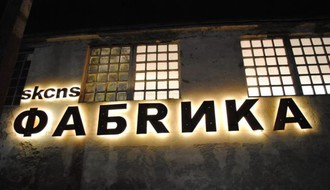 """Don Kihot"" 22. aprila u SKCNS Fabrika"