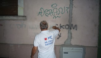 Prekrečen grafit mržnje ka Romima