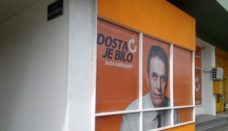 """DJB podnosi krivičnu prijavu protiv Kona i Ružića zbog """"pokušaja da protivpravno i prinudno vakcinišu decu u školama"""""""