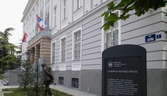 Portugalsko veče za personalnu asistenciju u vrtu Galerije Matice srpske