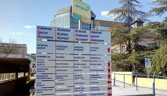 MIROVIĆ: U Vojvodini trenutno 308 obolelih, na lečenju u KCV 123 pacijenta