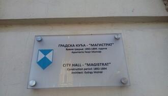 """Danilo Ikodinović """"prozvao"""" Vučevića na Tviteru, odgovorio mu Ognjen Cvjetićanin"""