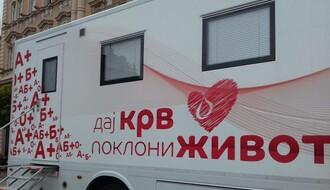 Vanredna akcija davanja krvi večeras u centru Novog Sada