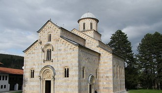 Napad na Srbe u selu Binča kod Vitine