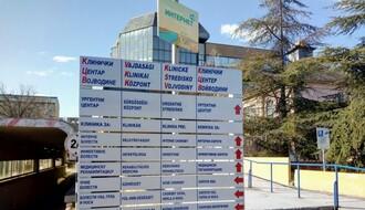 GOJKOVIĆ: U KCV-u 137 pacijenata zaraženih korona virusom, od toga 10 na respiratoru