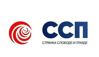 SSP: Umesto da se bori protiv ekonomske krize, država se zadužila dve milijarde evra da bi zapušila rupe pred izbore