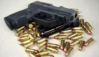 MUP poziva građane da podnesu zahtev za zamenu isprava o oružju
