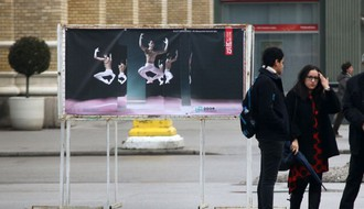 TRG SLOBODE:  Otvorena izložba fotografija povodom ''Beogradskog festivala igre'' (FOTO)