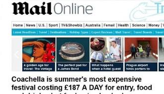 Dejli Mejl: Exit najisplativiji muzički festival za posetioce