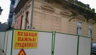 FOTO: Započeta rekonstrukcija objekta u Železničkoj 10