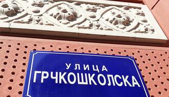 GRČKOŠKOLSKA ULICA: Istorija novosadske varoši u 150 koraka (FOTO)