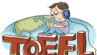 """Pripremna nastava za """"TOEFL"""" u prostorijama Američkog kutka"""