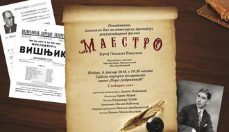 "Premijera dokumentarnog filma ""Maestro"""