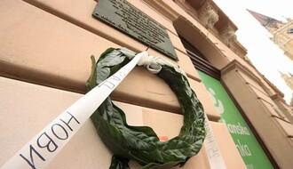 Na Trgu slobode obeležen Dan prisajedinjenja Vojvodine Kraljevini Srbiji (FOTO)