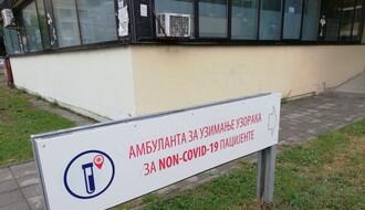 """DOM ZDRAVLJA: Non-kovid ambulanta vraća se na Liman 4,  vakcinacija u """"Promenadi"""" od sutra u 10 sati"""